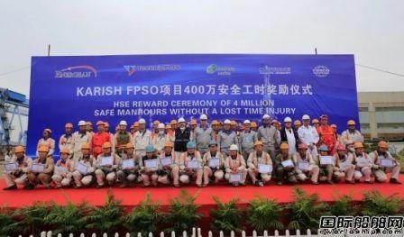 舟山中远海运重工Karish FPSO项目即将收尾