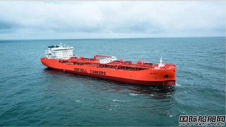 沪东中华首制49000吨化学品获年度化学品油船奖