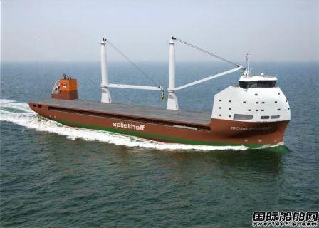 CONOSHIP获得马尾造船B-type船型设计合同