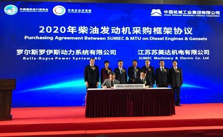 罗罗在进博会签署500余台MTU发动机交付协议