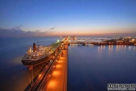 海油工程斩获43亿元LNG项目接收站大单