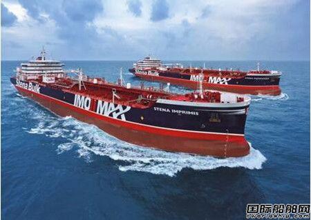 广船国际首获2+2艘甲醇双燃料油轮订单