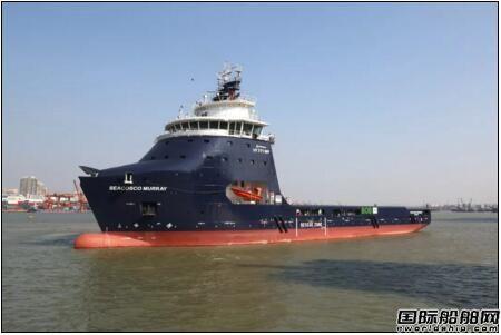 广东中远海运重工交付第五艘UT771WP平台供应船