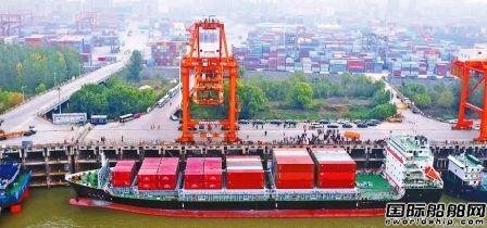 长江内河首条国际直达班轮航线开通