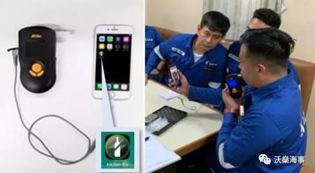 川崎汽船船队安装智能手机酒精检测器