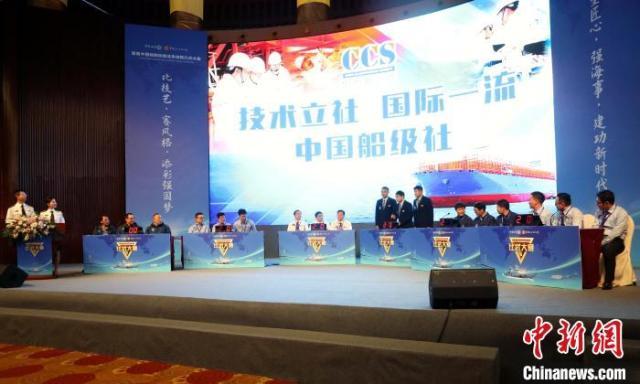 首届中国船检技能大赛成功举办