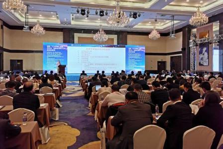 2019国际船舶管理发展高峰论坛在舟举行