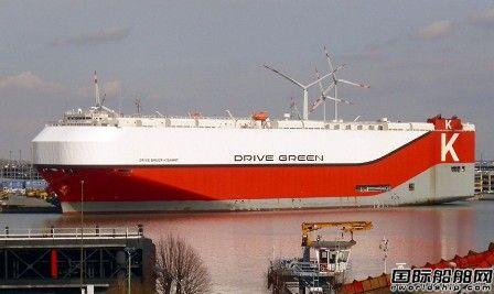 川崎汽船首艘LNG动力汽车运输船开建