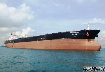 招商轮船5.2亿出售2艘10年船龄VLCC