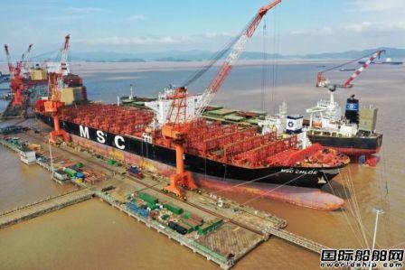 舟山中远海运重工脱硫改装技术获航运巨头高度认可