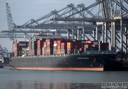 Seaspan重组业务成立新控股母公司Atlas Corp