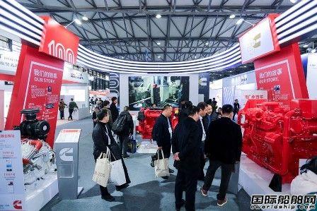 百年康明斯盛装出席2019中国国际海事展