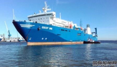 Marlink为OFW Ships提供通信连接方案