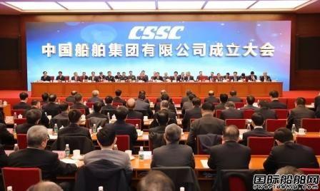 300亿合同!中国船舶集团首次亮相海事展