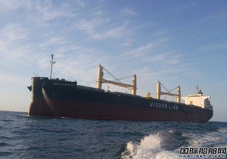 慧洋海运在尾道造船订造1艘灵便型散货船