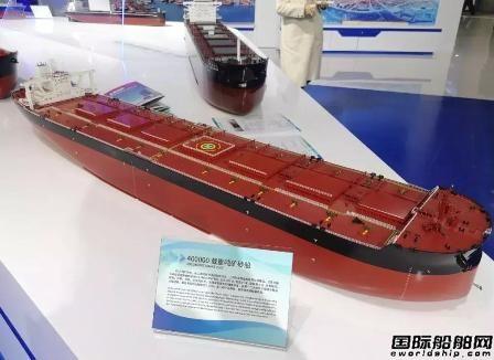 外高桥造船亮相海事展收获两份新船订单