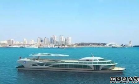 中国船舶集团发布国内首艘CCS认证纯电池动力客船