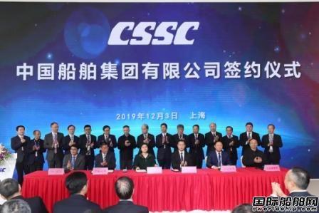 中国船舶集团海事展密集签约掀起最高潮