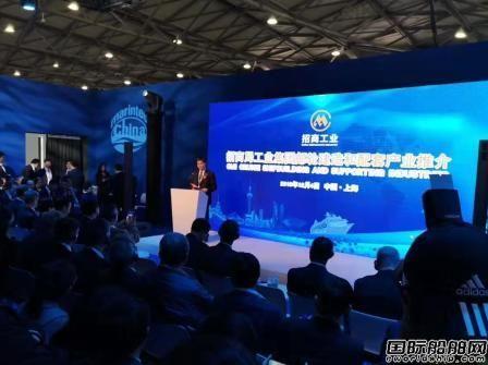 """中国国际海事会展推出亚洲首个""""邮轮内装""""主题展"""