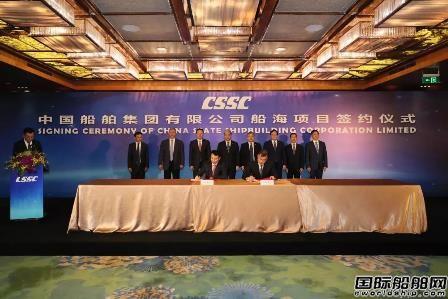 招商轮船与中国船舶集团签署4艘VLCC建造合同