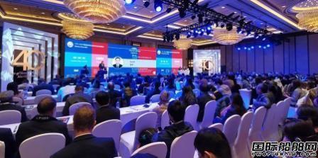 第20届中国国际海事会展高级海事论坛举行主题报告专场