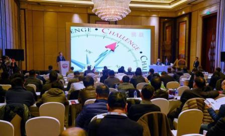 中国国际海事会展配套设备技术论坛顺利召开