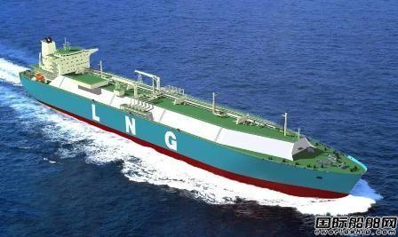 MARIC举办2020船型推介会