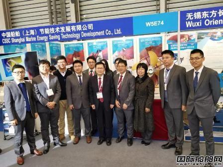 中国船舶科学研究中心参展中国国际海事会展