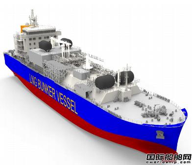 沪东中华揽获全球最先进LNG加注船订单