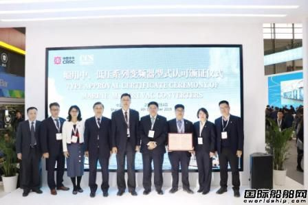 中车集团研发船用变频器获CCS型式认证
