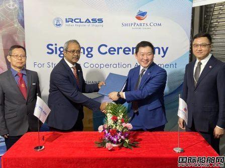 印度船级社与思舶网达成合作协议