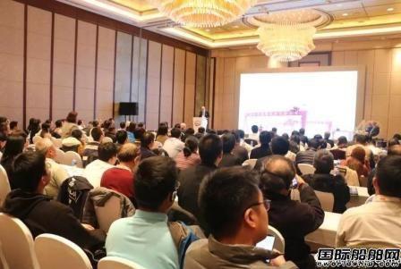 """中国国际海事展举行""""邮轮内装""""论坛"""
