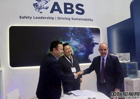 ABS与芜湖造船厂将合作设计5000立方米LPG船