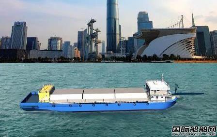 中国船舶集团发布全球首艘氢燃料试点船舶设计方案