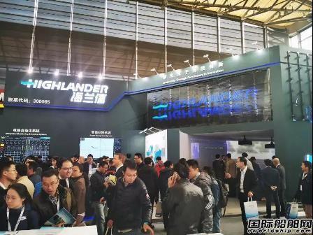 海兰信全新品牌形象正式亮相上海海事展