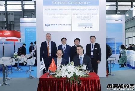 DNV GL与黄埔文冲联合开发5000 箱双燃料集装箱船