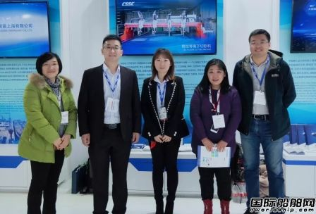 上海船舶工艺研究所携多项高科技产品亮相海事展