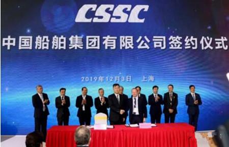 大船集团和MODEC签署FPSO改装与新造项目