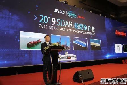 上船院举办2019年船型推介会