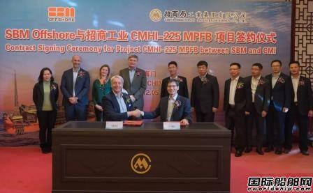 招商工业与SBM第二艘FPSO项目合同生效
