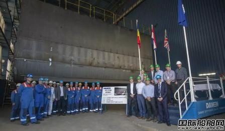 达门船厂集团举行海洋骨料疏浚船铺设龙骨仪式