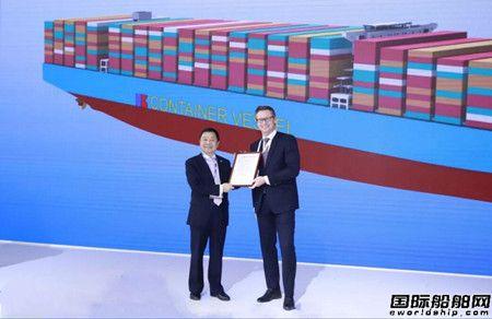 DNV GL授予沪东中华25000TEU双燃料集装箱船AiP证书