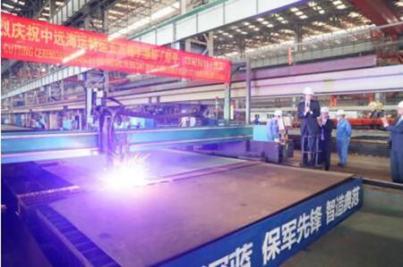 广船国际为中远海特建造5万吨半潜船开工