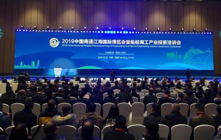 南通举办江海国际博览会 签约18个船舶海工项目