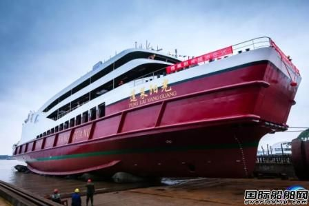 凯灵船厂建造舟山第二艘豪华型客滚船下水