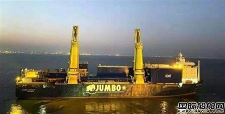海西重机为Fincantieri建造800T龙门吊发运