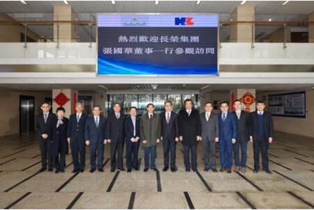 长荣集团高层访问沪东中华参观长兴造船生产现场
