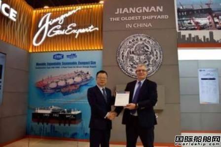 江南造船首获全球最大VLEC订单