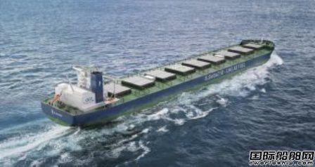Deltamarin与GTT合作散货船设计获ABS原则批复