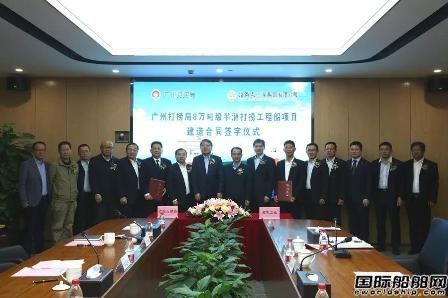 招商工业获广州打捞局8万吨半潜打捞工程船订单